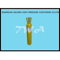 Buy cheap Industrial welding gas bottle sizes 40L  with 34CrMo 34CrMo4 from wholesalers