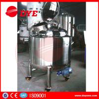 Buy cheap Bulk Discount Stainless Steel Mixing Tanks Sus304 / Sus316 / Copper from wholesalers