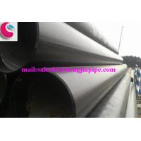 Buy cheap API 5L PSL1 & PSL2 steel pipes product