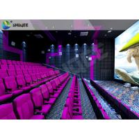 Buy cheap Vibration Sound 4D Cinema Equipment With Splendid Violet Shake Cinema Chairs product