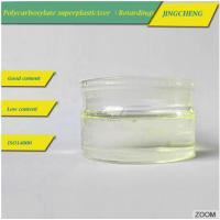 Buy cheap Retarding superplasticizer used in self-leveling mortar product