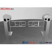 Buy cheap Access Optical Swing Gate Turnstile Controlled Acrylic / Tempered Glass Arm Material product