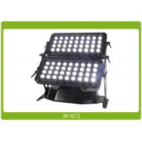 Buy cheap 72X8W RGBW 4in1 LED Architectural Wash IP65 Waterproof Certified from wholesalers