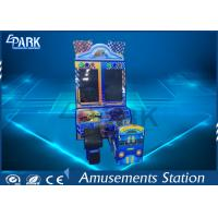 Buy cheap Super Fun Driving Arcade Machines Happy Car For Tourist Attractions from wholesalers