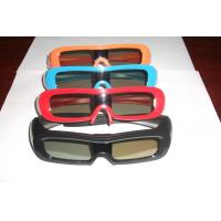 Buy cheap Sony Universal Active Shutter 3D Glasses Lcd Lens , Infrared 3D Glasses from wholesalers