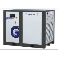 Buy cheap 8 Bar Compact Low Pressure Air Compressor for Chemical Industry , 45kW , 7.5m³/min from wholesalers