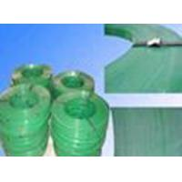Buy cheap PaintedSteelStrapping from wholesalers