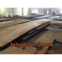 Buy cheap JIS G3101 SS330 steel plate from wholesalers