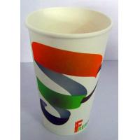 Buy cheap OEM Service Disposable Paper Cups In Various Size , Customized Logo Printing product