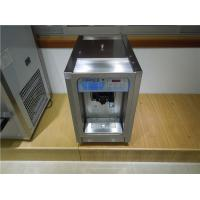 Buy cheap 1800W Portable Soft Serve Ice Cream Machine Single Flavor with Compressor from wholesalers