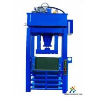 Buy cheap Plastic Balers/ Waste Plastic Balers from wholesalers