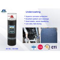 Buy cheap Rubberized Undercoating Spray Auto Care Products from wholesalers