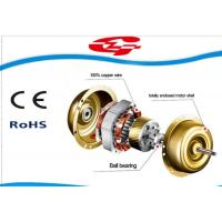 Buy cheap Ball Bearing Ac Fan Motor Replacement For Home Appliance / Ac Capacitor Motor from wholesalers