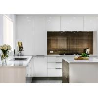 Buy cheap Lacquer Finish MDF Kitchen Cabinets With Blum , Hettich , Chinese Brand Hardware from wholesalers