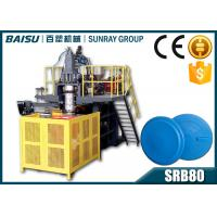 Buy cheap Extrusion Blow Molding Process Plastic Lid Making Machine 12 Months Guarantee SRB80 from wholesalers