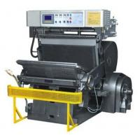 Buy cheap Aw-HP930 Heavy Duty Hot Stamping and Die Cutting Machine from wholesalers