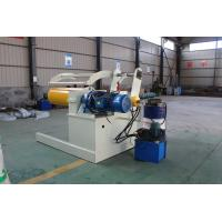 Buy cheap Steel Coil Levering Cut To Length Line Machine Large Capacity 0.3mm - 4mm Thickness from wholesalers