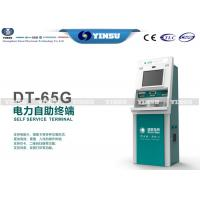 Buy cheap Dual Screen Stainless Steel Self Service Kiosk For Outdoor Payment Terminal from wholesalers