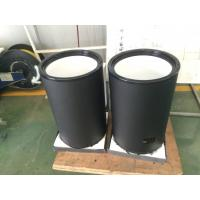 Buy cheap Black can Barrel Chiller 65/75/80/85L from wholesalers