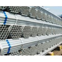 Buy cheap Hot Dip Galvanized Steel Pipes China supplier made in China from wholesalers