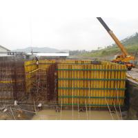 Buy cheap OEM ODM Arced formwork and column formwork systems for Water Tower from wholesalers