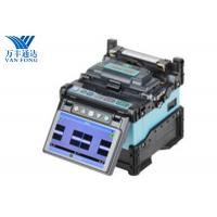 Buy cheap Fujikura Optical Splicing Machine Carrying Case With Integrated Work Station 1.96 To 2.25N from wholesalers