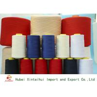 Buy cheap Multi Colored 100% Ring Spun Polyester Yarn for Textile Clothing High Strength from wholesalers