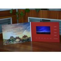 Buy cheap Innovative creative craft card LCD video brochure 7inch LCD screen Travel&Tourism invitation book video player card from wholesalers