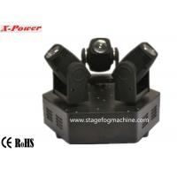 Buy cheap 3*10W 4 In 1 RGBW High Brightness Beam LEDs Mini Moving Head Light  X-76 from wholesalers