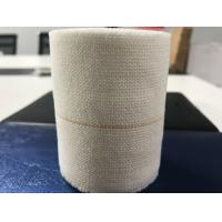 Buy cheap heavy duty elastic adhesive bandage 7.5cm*4.5m (with CE .ISO certificated)  latex free strong sticky from wholesalers