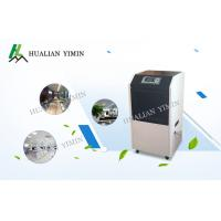 Buy cheap Portable Automatic Commercial Dehumidifier For Basements Pharmaceutical Factory/ from wholesalers