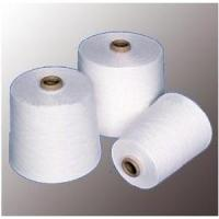Buy cheap ring spun 100% polyester yarn from wholesalers