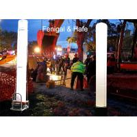 Buy cheap 4 m Inflatable Light Tower With High Bright Hmi 1200w Lamp For Earthquake Rescue from wholesalers