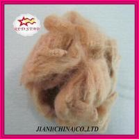 Buy cheap 100% polyester material virgin polyester fiber from wholesalers