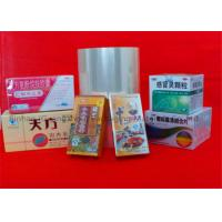 Buy cheap Metallised Heat Sealable BOPP Packaging Film , BOPP Thermal Lamination Film product