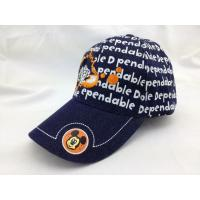 Buy cheap Washed Blue Denim youth Baseball Cap 6 Panel with Printed Embroidery from wholesalers
