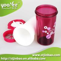 Buy cheap Hot Sale BPA Free 300ml Wholesale Plastic Water Bottle Double Wall from wholesalers