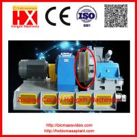 Buy cheap wood pellet mill ring die pellet machine pellet making machine wood pelletizer from wholesalers