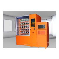 Buy cheap Cold And Hot Quick Food Vending Machine With Microwave Oven , 24 Hour Shop Service Online from wholesalers
