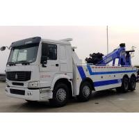 Buy cheap Howo 8x4 371hp Wrecker Tow Truck Heavy Duty Type 4 Axles 12 Wheels 25 Tons from wholesalers
