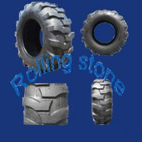 Buy cheap Tyre, Agricultural Tyre, Tractor Tyre 21L-24 (R-4) from wholesalers