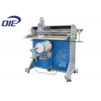 Semi Automatic Round Screen Printing Machine 20L Container With Electric Motor Drive