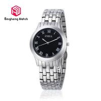 Buy cheap Elegant Luxury White Mens Stainless Steel Watches Business Gifts For Lover from wholesalers