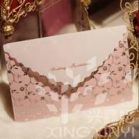 Buy cheap 2012 Modern Wedding Invitation Card printing from wholesalers