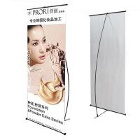 Buy cheap Graphic Trade Show Roll Up Banners Digital Printing UV Resistant Water Proof from wholesalers