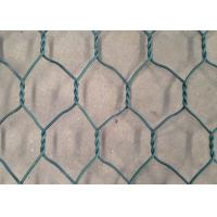 Buy cheap PVC Coated Chicken Wire Netting , Woven Vinyl Coated Hex Wire Mesh from wholesalers