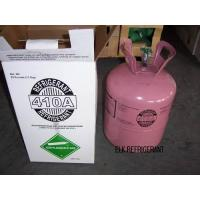Buy cheap Refrigerant Gas (R410a) product