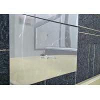 Buy cheap Anodized Polished Aluminum Sheet High Reflective Silver Color Length 200 - 16000mm from wholesalers