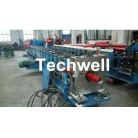 Buy cheap Round / Square Custom Downpipe Roll Forming Machine For Metal Rainspout Profile from wholesalers