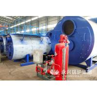 Buy cheap 3 Ton Industrial Gas Fired Hot Water Boiler 2.1MW No Explosion Risk Simple Operation from wholesalers